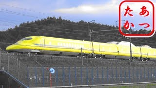 【今日の黄色先生! ドクターイエロー こだま検測】923形新幹線