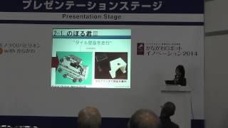 05小川優機製作所 優機 検索動画 5