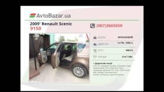 Renault Scenic 2009 AvtoBazarTV №939