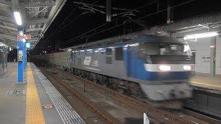 JR西日本 早朝の三原駅 JR貨物 上下 高速通過 2018 10