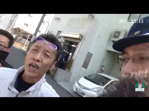 993 連帯ユニオン関西生コン支部に強制捜査!一部野党(辻元清美)に激震