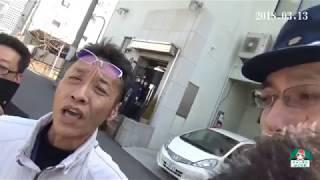 【2018.03.13】速報!! ついに連帯ユニオン関西生コン支部家宅捜索 thumbnail