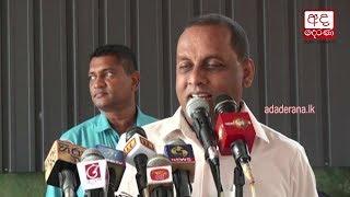 Speaker should behave with composure - Amaraweera