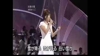 浅田あつこ - 古都の雪