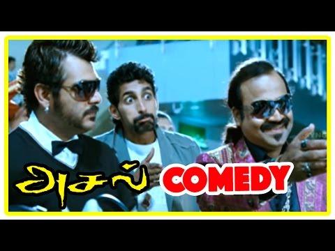 Asal | Aasal Tamil Full Movie Comedy Scenes | Ajith | Yugi Sethu comedy scenes | Thala Ajith Movie
