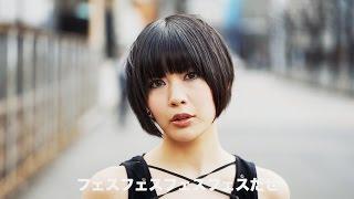 バックドロップシンデレラ4月12日発売4th single「フェスだして」MUSIC ...