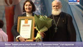 видео «Мы родом из Святой Руси» - Фестиваль православной духовной культуры