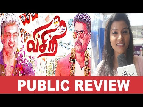 Visiri | Thala Thalapathy Fans review |...