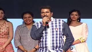 Anil Sunkara Speech @ Rajugadu Pre Release Event | Raj Tarun, Amyra Dastur