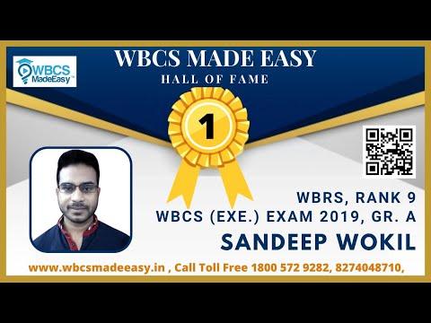 Sandeep Wokil ||