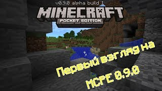 Minecraft Pocket Edition 0.9.0 недообзор/preview [rus] Android HD