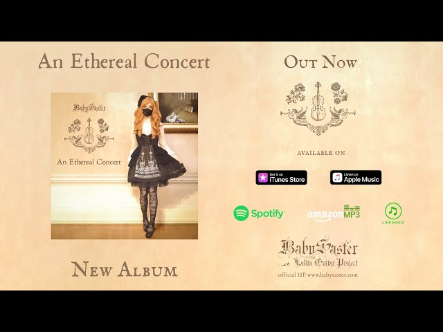 OUT NOW:【BabySaster】 NEW ALBUM 「An Ethereal Concert」♪