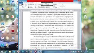 Нумерация с 3(4;5..)-ей страницы в Microsoft Word
