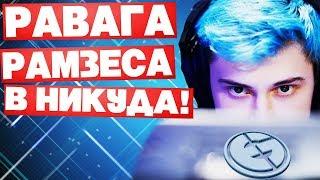 ПРО ИГРОКИ КОММЕНТИРУЮТ EG VS ASTER!