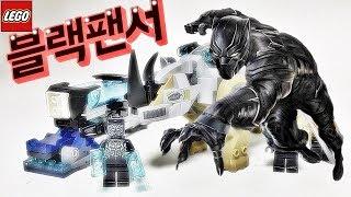 레고 블랙팬서 마블 영화 개봉 76099 라이노의 광산 지대 결투 리뷰
