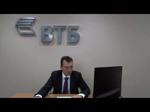 Прямая линия C заместителем председателя правления банка ВТБ (Беларусь) Дмитрием Фроловым