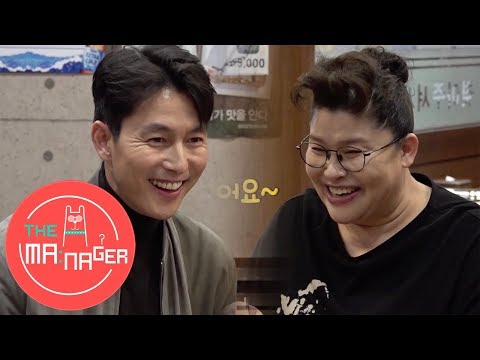 Lee Young Ja Wants Jung Woo Sung To Eat The Best! [The Manager Ep 41]