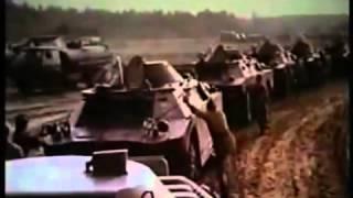 Район действий - Чернобыль 1987