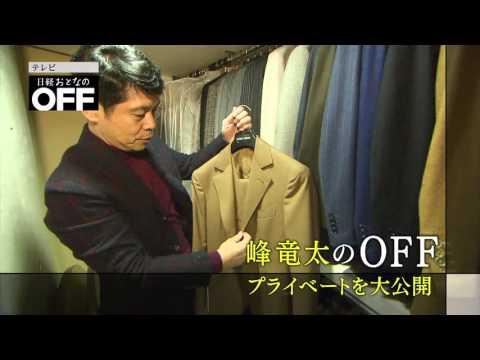 2015年12月20日 | テレビ日経おとなのOFF