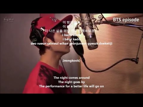 BTS 방탄소년단 So 4 More Lyrics [Hangul, Romanization, English Translations] [Episode]