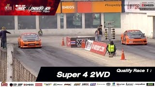 Qualify Day1 : Super 4 2WD 1-DEC-2017