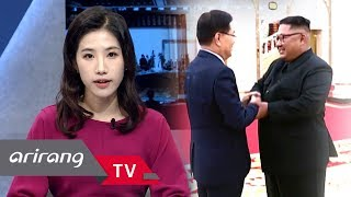 The Point : World Affairs] Ep.14 - Significance of 3rd Inter-Korean Summit for Related Parties