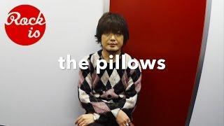 オルタナティブ・ロックを鳴らした、the pillowsの最新作『NOOK IN THE ...