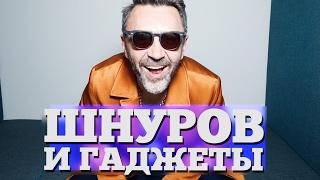 Шнуров вставит глаз с ЗУМОМ | Интервью