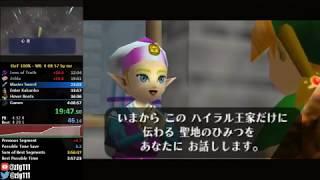Ocarina of Time 100% Speedrun in 4:08:11