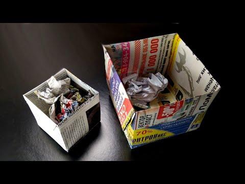 How to make Newspaper Trash Bin   Newspaper Dustbin   Paper Dustbin
