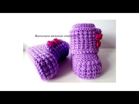 Вязание спицами носков. Схемы носков спицами на 65