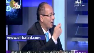 بالفيديو.. عماد جاد: مرشحو «في حب مصر» لم يتجاوزوا في حق أي قائمة أخرى