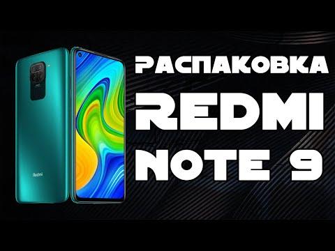 Мобильный телефон Xiaomi Redmi Note 9 4/128GB Midnight Grey