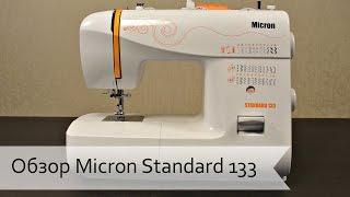 видео Швейная машина MICRON Classic 1037