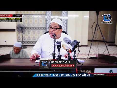 [Tazkirah]Hati Berpenyakit | Satu Malaysia Respon Negatif Isu Sebat - Ustaz Shamsuri Haji Ahmad
