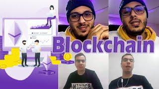 أمين رغيب مباشر مع مبرمج و خبير في البلوك تشين Blockchain ( مجال مربح و فيه فرص كثيرة)
