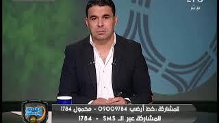 خالد الغندور: عودة شيكابالا للزمالك مرة اخرى صعبة للغاية