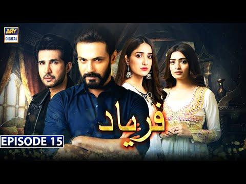 Faryaad Episode 15 [Subtitle Eng] - 3rd January 2021 - ARY Digital Drama