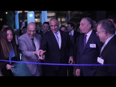 Opening Ceremony Showreel -  Bank ABC Egypt Inaugurates A New Head Office Building In Cairo
