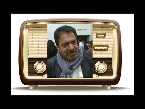 Армянское радио 1