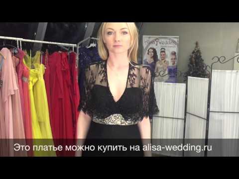 Платья Платья для вечеринок, выпускного и вечерние