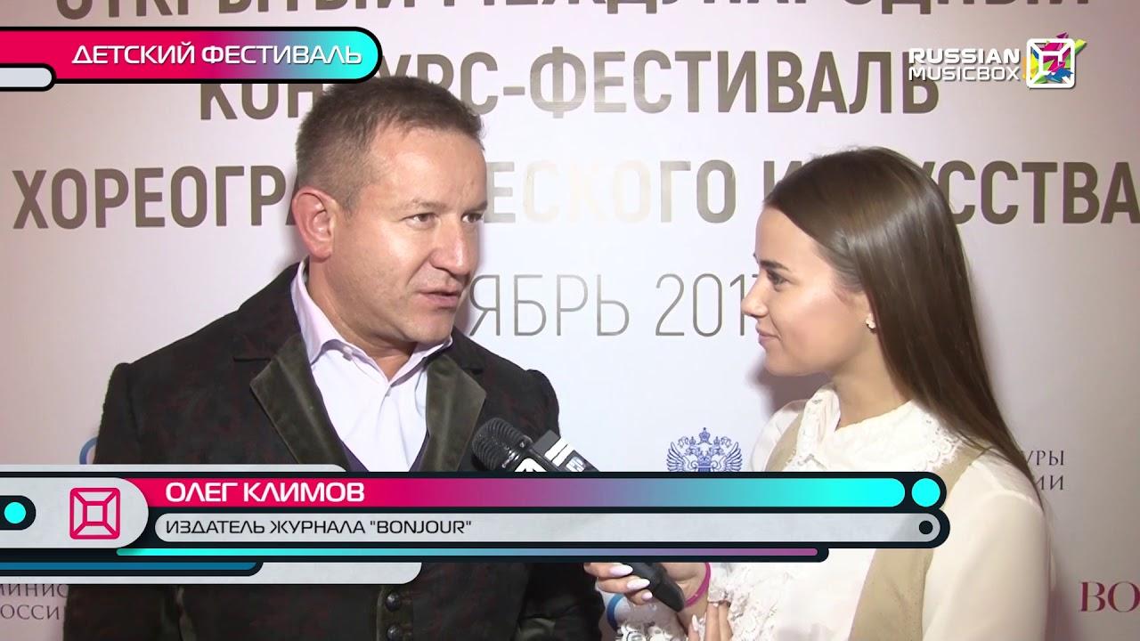 московский международный фестиваль-конкурс открытая европа 2018 подделки позволят
