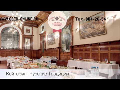 русские традиции знакомства