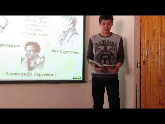 Изображение предпросмотра прочтения – РусланАртемьев читает произведение «Ненастный день потух…» А.С.Пушкина