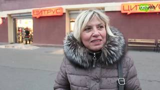 Самые комфортные районы Харькова: где и почему любят жить горожане