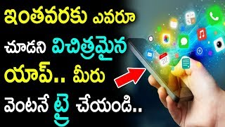 Best Locks For Android Mobiles | Best Music Lock App | Omfut Tech And Jobs