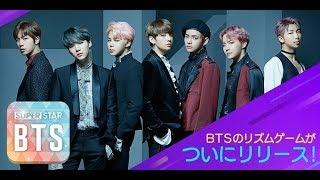 Gambar cover Como descargar Super Star BTS Japan!!! APK, QooApp CUALQUIER PAIS