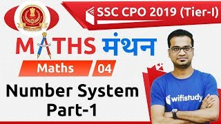 7:00 PM - SSC CPO 2019 (Tier-I) | Maths by Naman Sir | Number System (Part-1)
