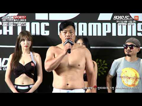 XIAOMI ROAD FC 041 CHOI MU-BAE WEIGH-IN