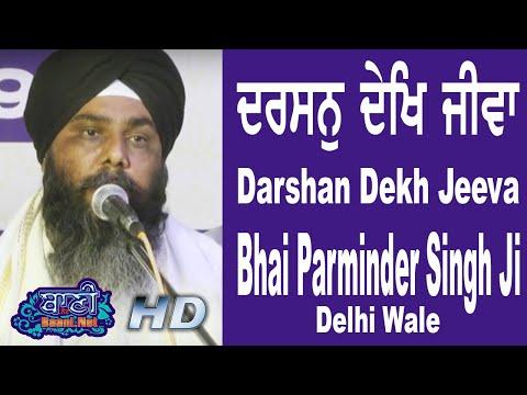 Bhai-Parminder-Singh-Ji-Delhi-Wale-Japani-Park-Rohini-18-May-2019-Delhi-Hd